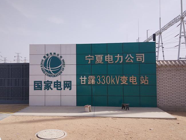 宁夏电力甘露站使用科羿康光纤通信设备
