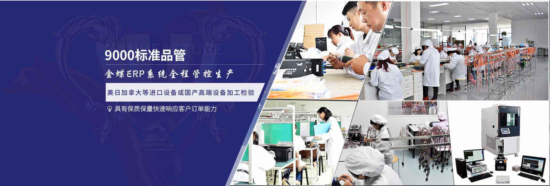 科羿康9000标准品管 金蝶ERP系统全程管控生产
