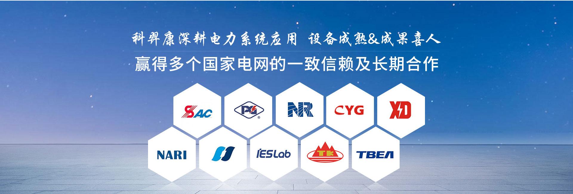 科羿康深耕工业现场光通信应用领域 具备配套新产品研发设计能力