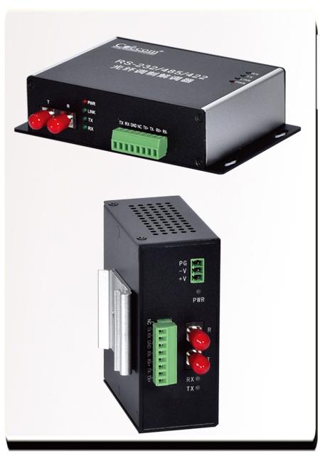 单通道串口光纤调制解调器COE8001B-COE8001K