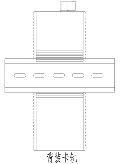 安装方式-背装卡轨