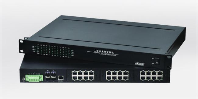 科羿康光纤通信设备质量好,服务很到位
