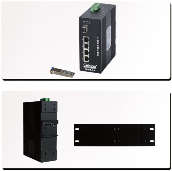 千光千电非网管型以太网交换机COE5GE-COE1G4GE-COE2G2GE