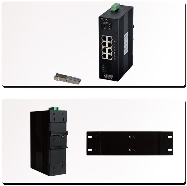 POE千光百电非网管型工业交换机COE2G8FE-POE