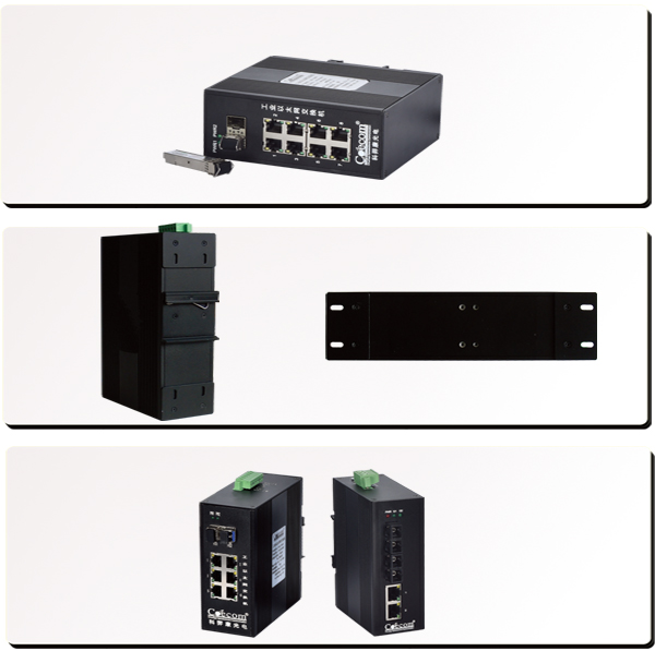 百光百电非网管型以太网交换机COE-2F6FE-COE-2F2FE