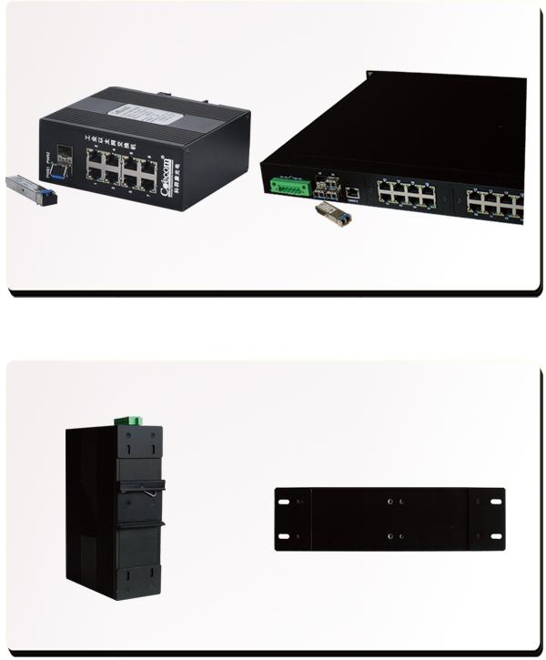 千兆网管型工业以太网交换机COE2G8FE-W-COE4G24GE-W