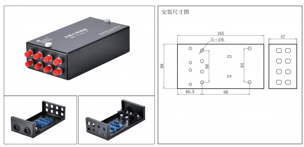 2进8口光缆终端盒(壁挂式)展示