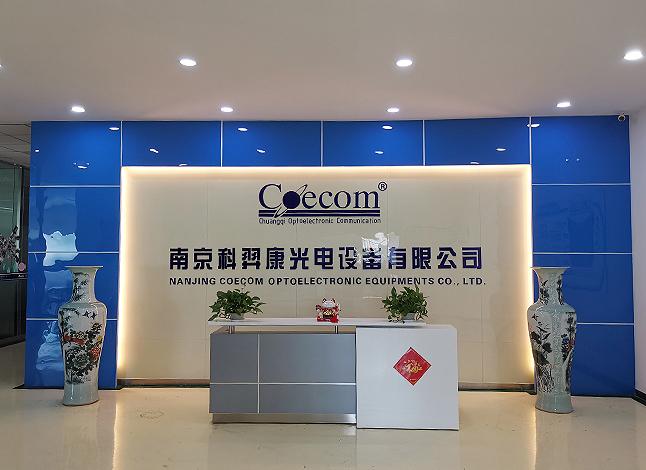 南京科羿康光电设备有限公司